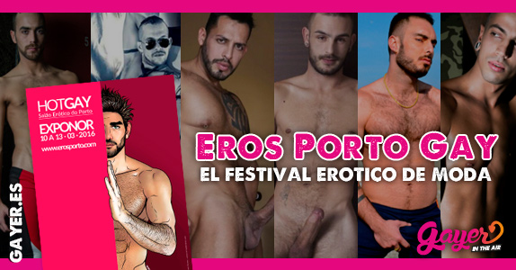 HOT GAY - EROS PORTO GAY