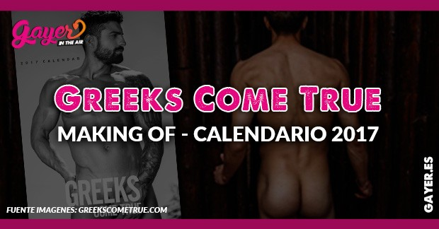 MAKING OF DEL CALENDARIO DE LOS GRIEGOS DESNUDOS